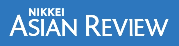 nikkei-asian-review-logo